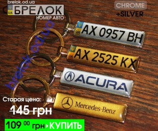 Chrome Silver 2