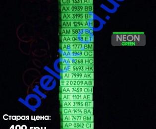 NEON GREEN 1024 3