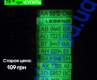 NEON GREEN 1024 4