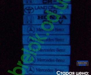 Neon Blue 3