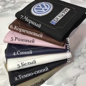 обложка с номером авто в Украине, купить автообложку, автообложка, портмане с логотипом авто
