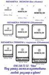 Инстаметка, Инставизитка, Інстімітка, Інставізитка, Інстаграмвізитка, NameTage, Инстаметка в Украине, Одессе, Киеве, Харькове, Чернигове, Черновцах, Запорожье, Измаиле