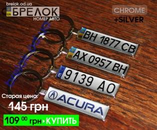 Chrome SILVER 3