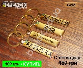 GOLD 1024 4